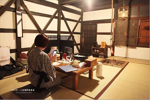 2015冬 二訪鶴 の湯温泉 夜 (19).JPG