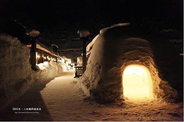 2015冬 二訪鶴 の湯温泉 夜 (22).JPG