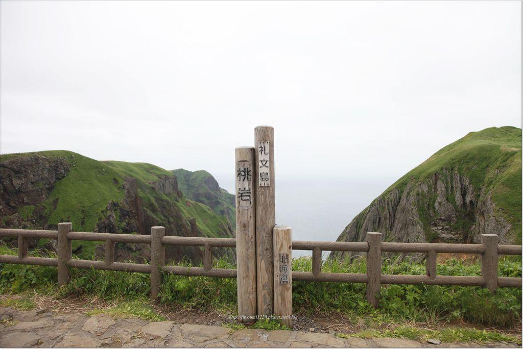 禮文島桃延步道 (18).JPG