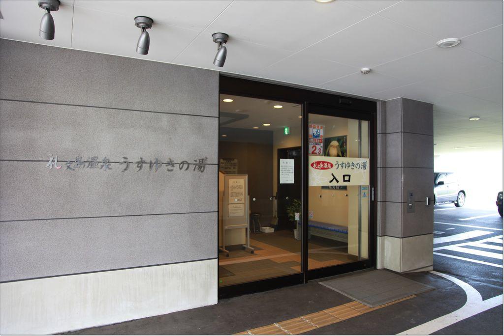 禮文島桃延步道 (28).JPG