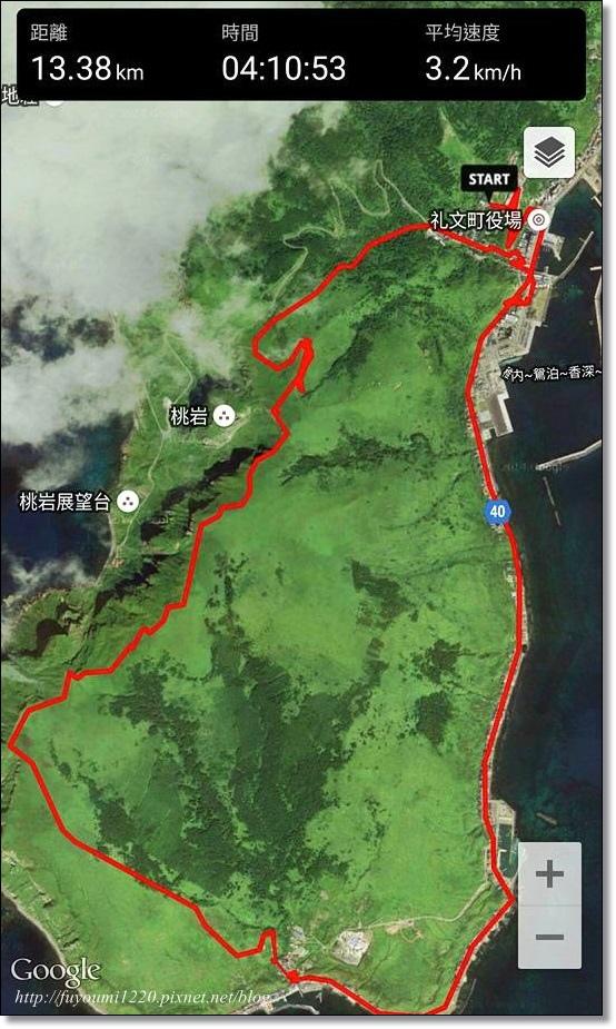 禮文島桃延步道 (37).jpg