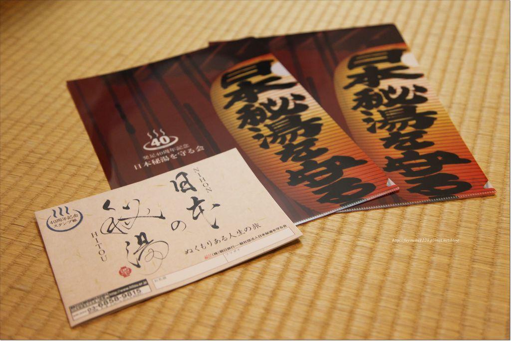 肘折温泉 (1).JPG