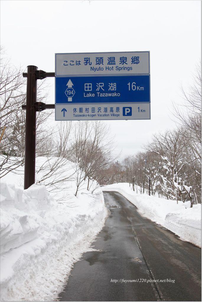 妙乃湯 (29).JPG