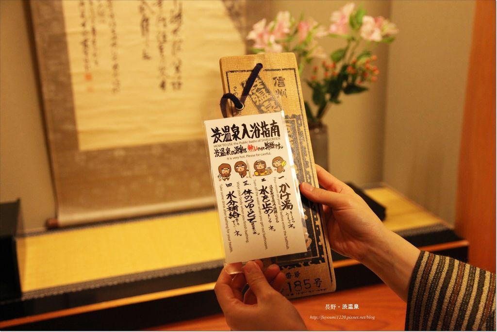 渋温泉 (1).JPG