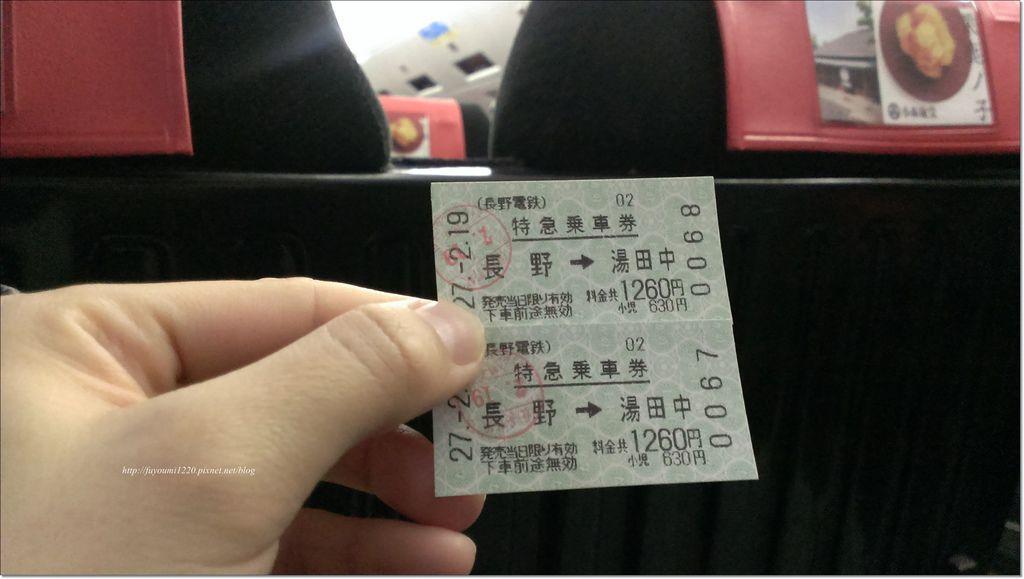 渋温泉 (2).jpg