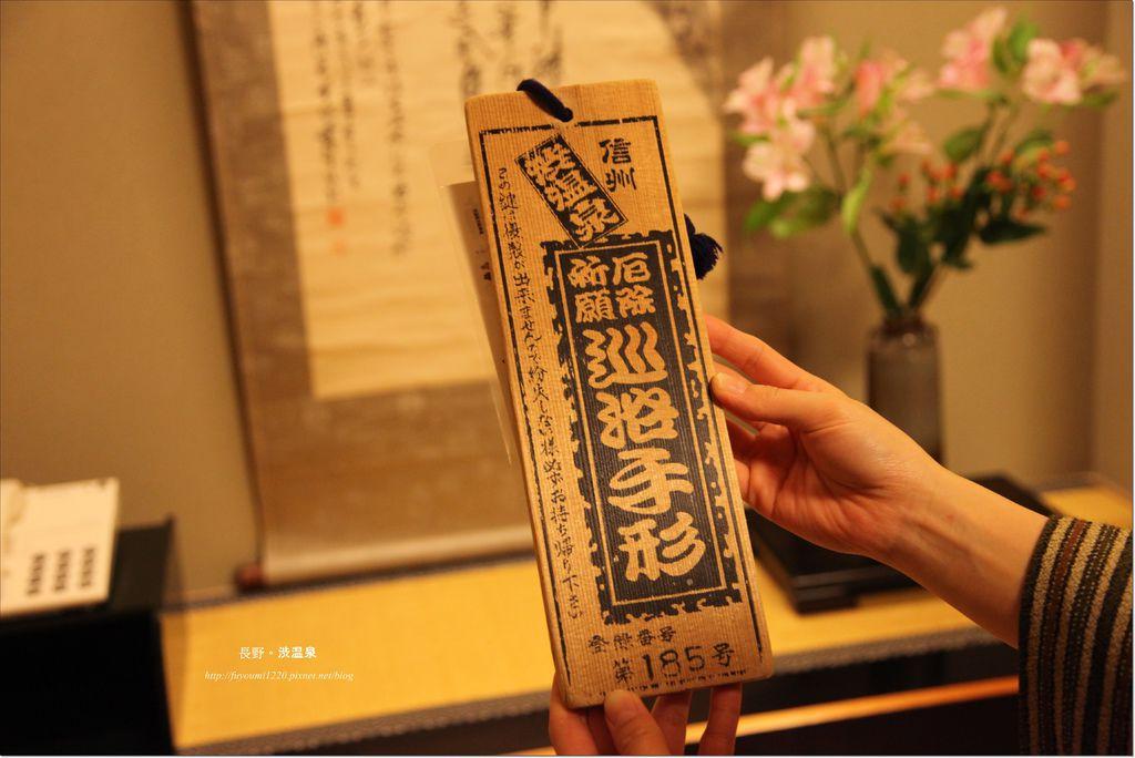 渋温泉 (9).JPG
