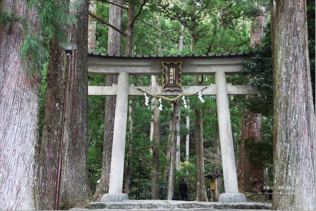 熊野那智大社 (4).JPG