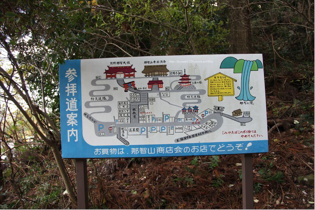 熊野那智大社 (11).JPG