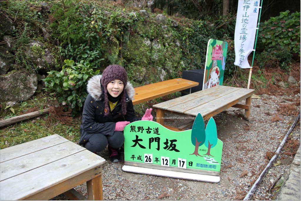 熊野那智大社 (27).JPG