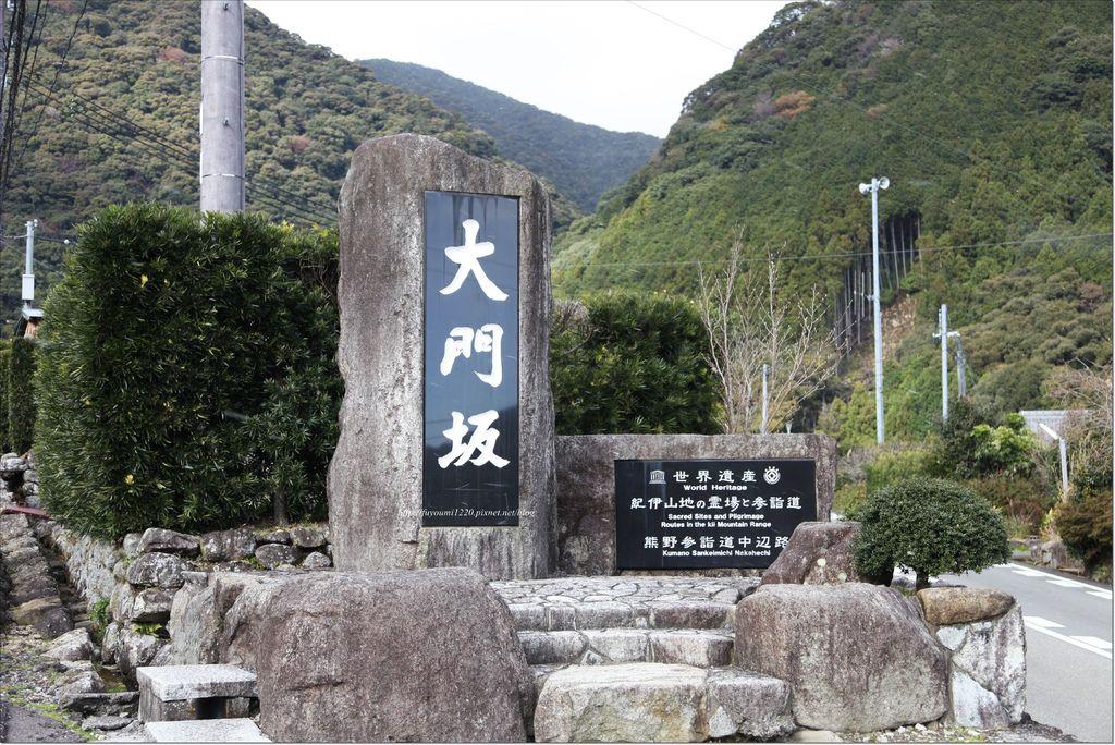 熊野那智大社 (30).JPG
