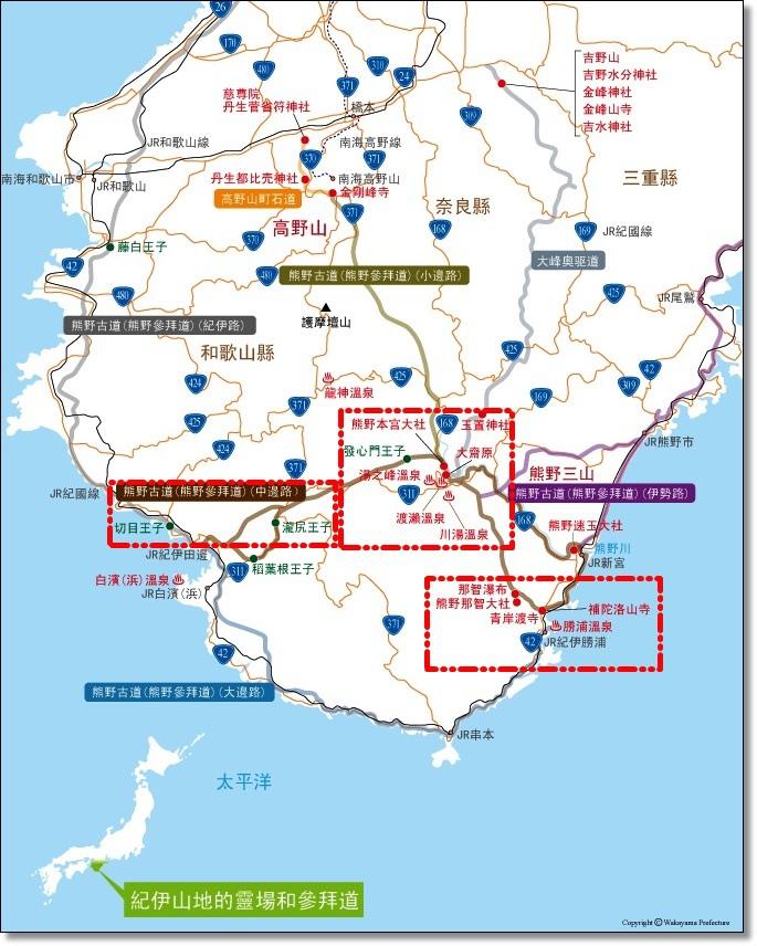 熊野古道MAP.jpg