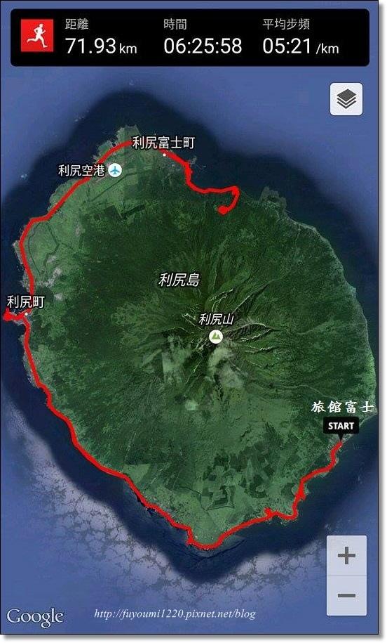 利尻島 (1).jpg