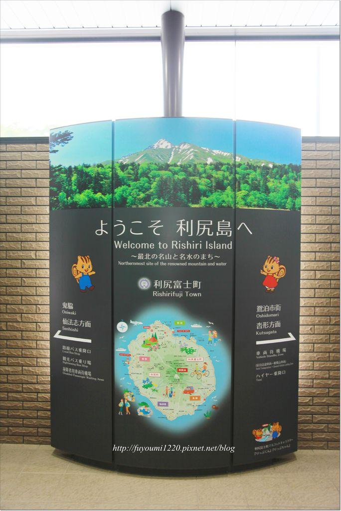 利尻島 (2).JPG