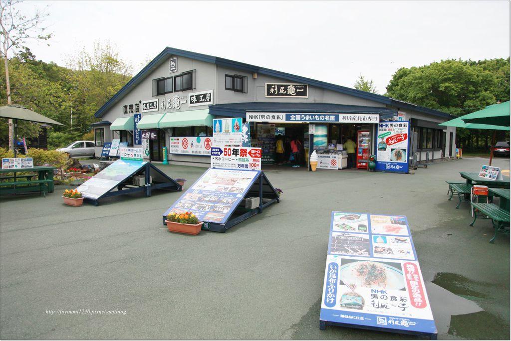 利尻島 (6).JPG