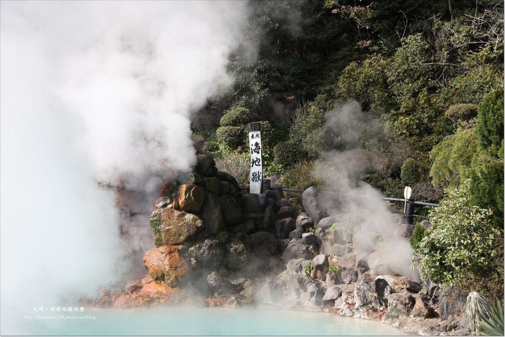 九州別府地獄巡禮 (10).JPG