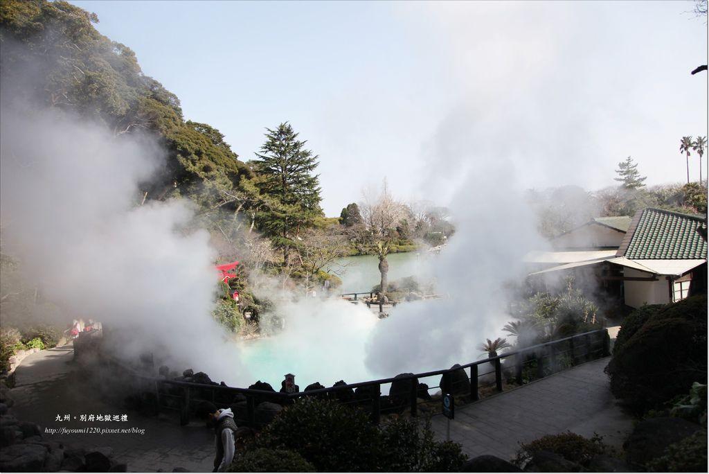 九州別府地獄巡禮 (11).JPG