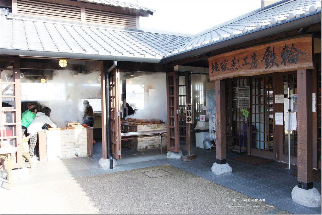 九州別府地獄巡禮 (20).JPG
