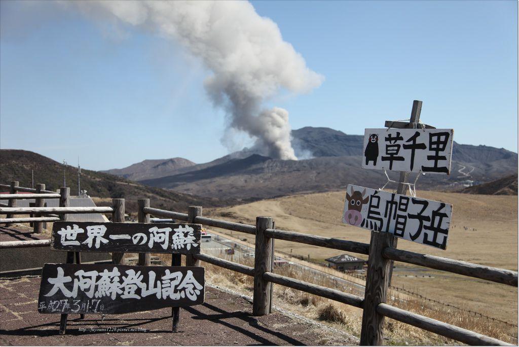 阿蘇火山草千里 (1).JPG