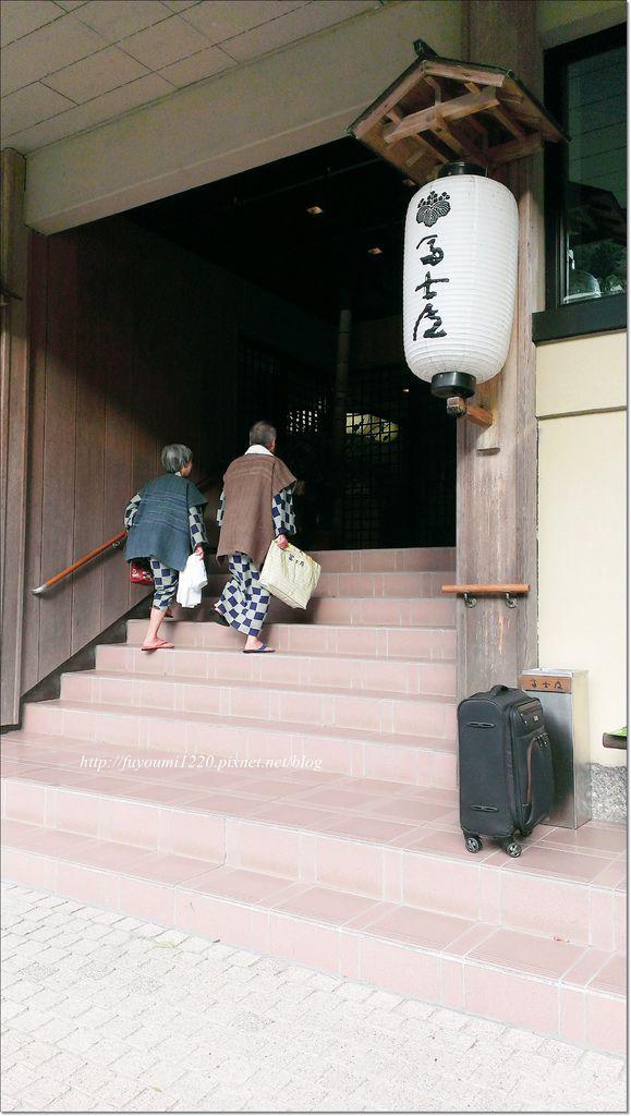 富士屋 (2).jpg