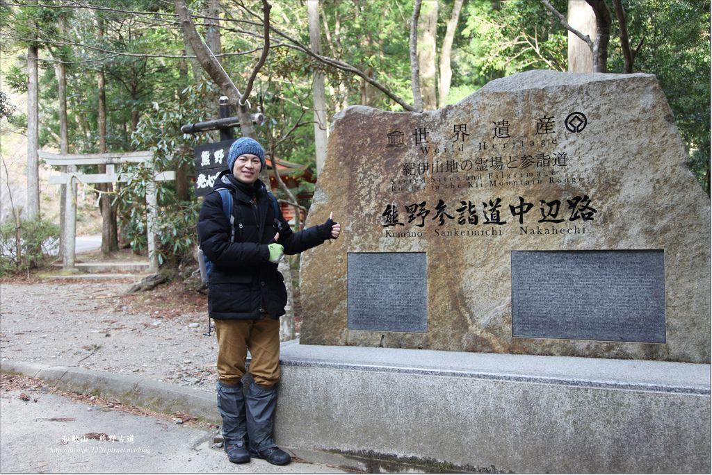 熊野古道散策 (3).JPG