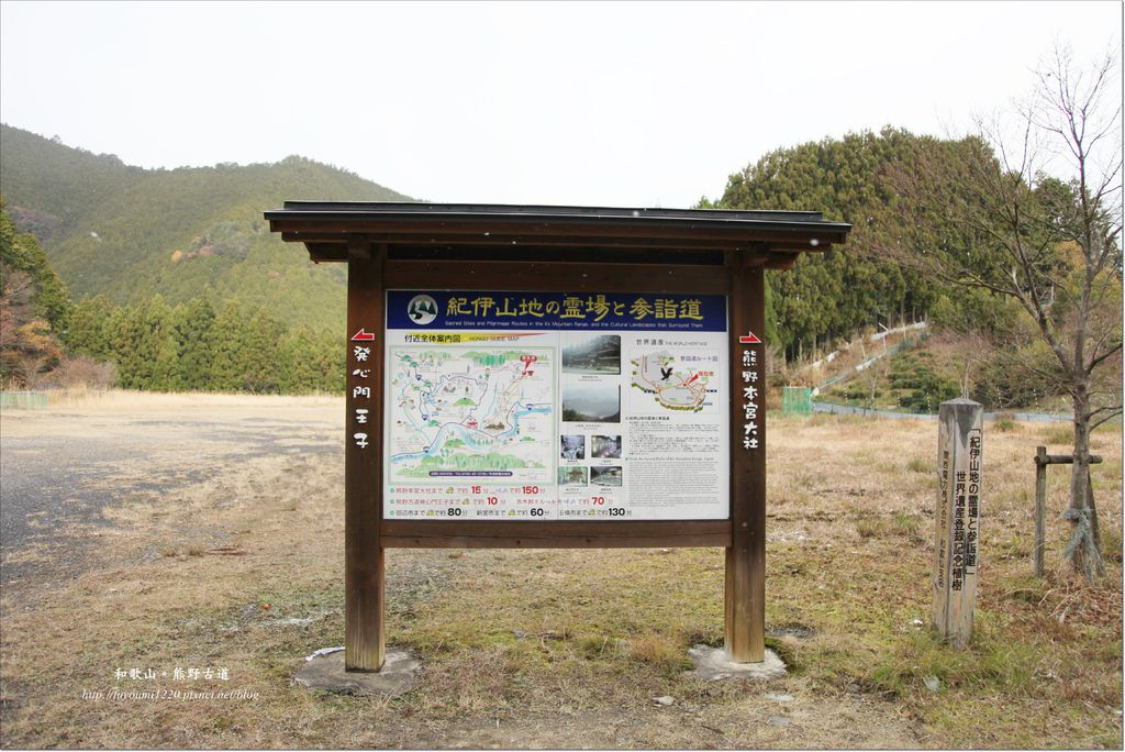 熊野古道散策 (7).JPG