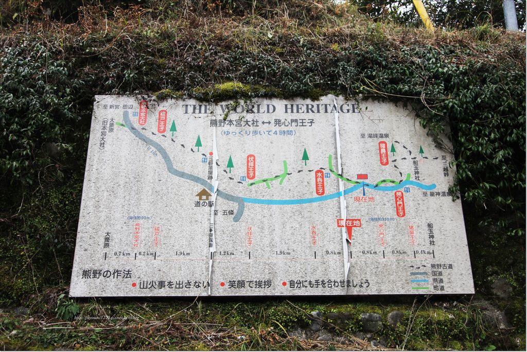 熊野古道散策 (10).JPG