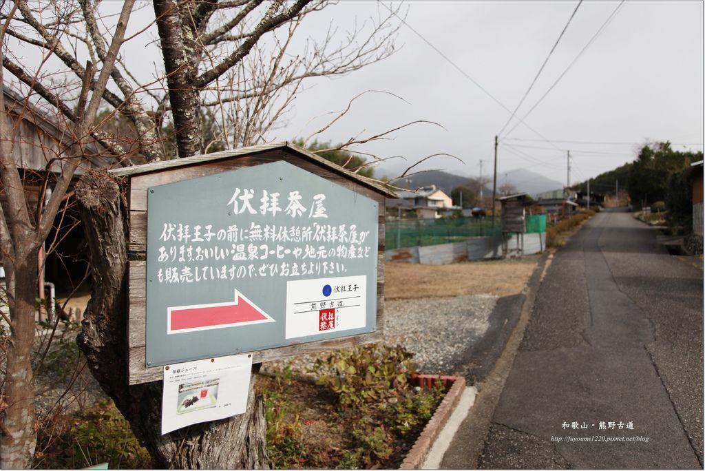 熊野古道散策 (19).JPG