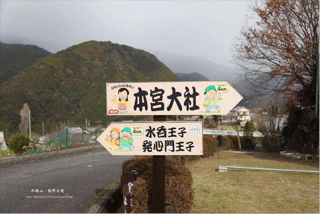 熊野古道散策 (20).JPG