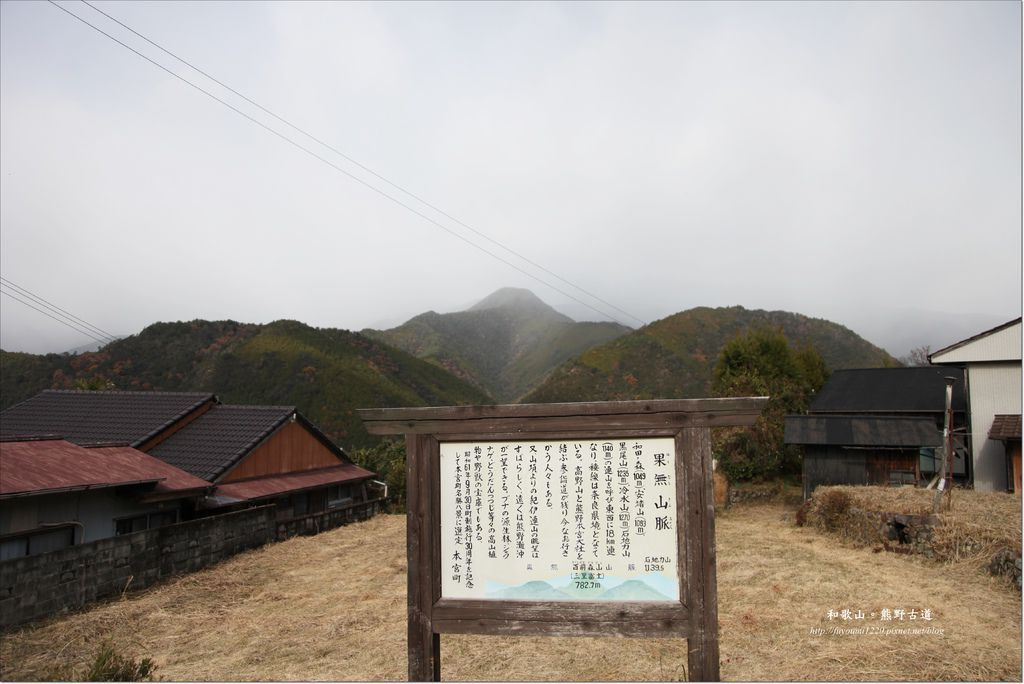 熊野古道散策 (21).JPG