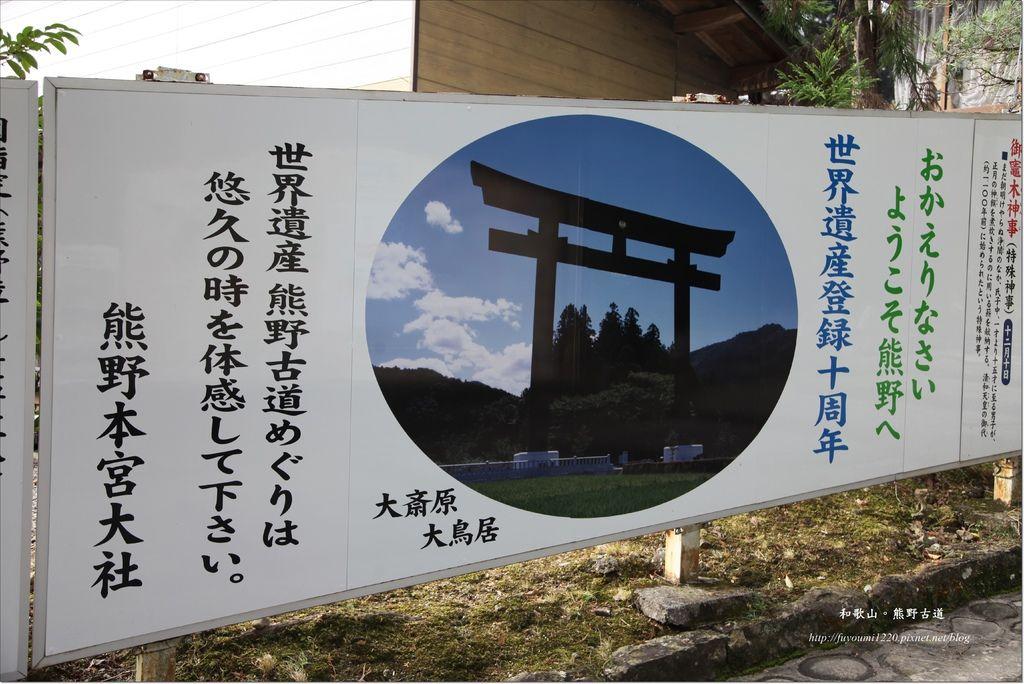 熊野古道散策 (28).JPG
