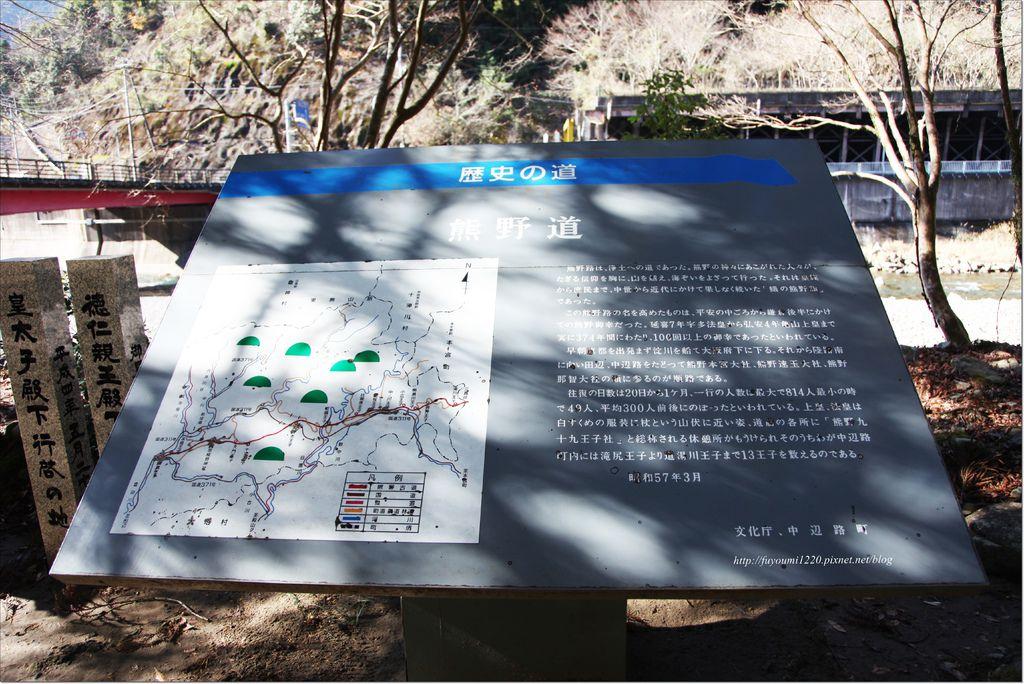 熊野古道中邊路 (3).JPG