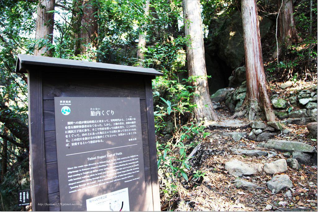 熊野古道中邊路 (4).JPG