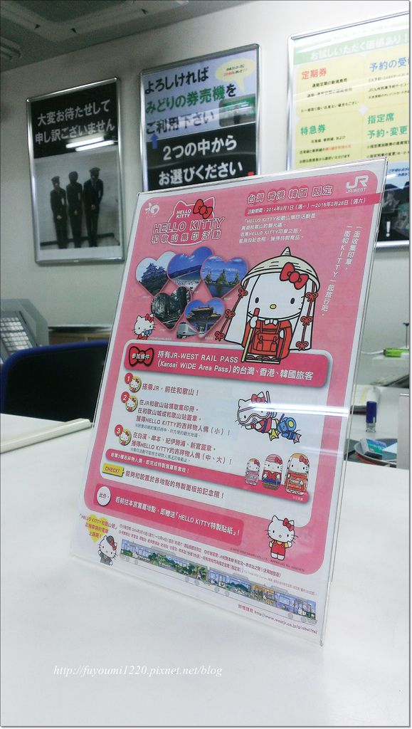 集in Hello kitty (6).jpg
