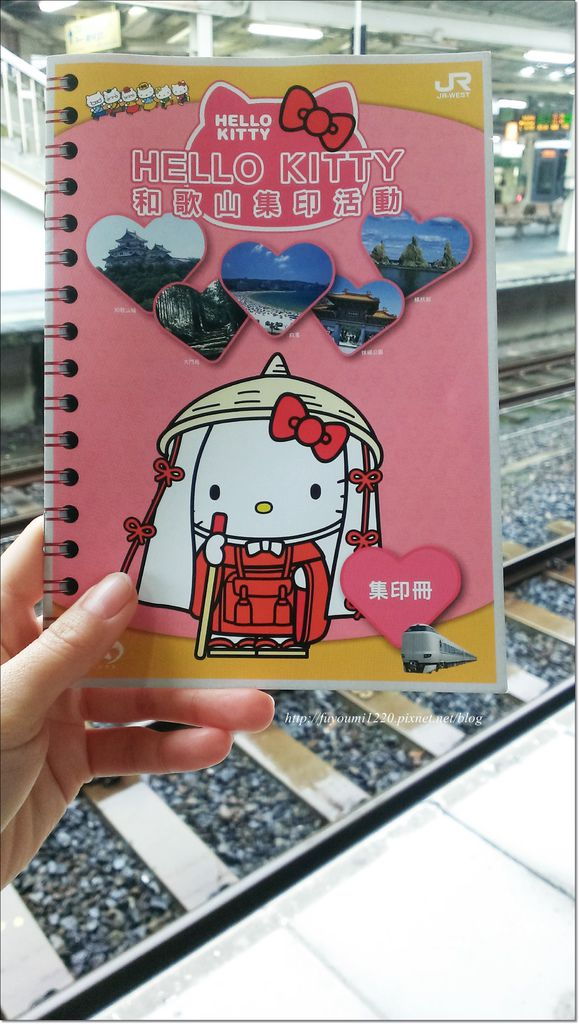 集in Hello kitty (9).jpg