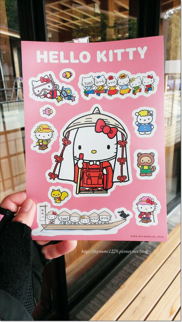 集in Hello kitty (14).jpg
