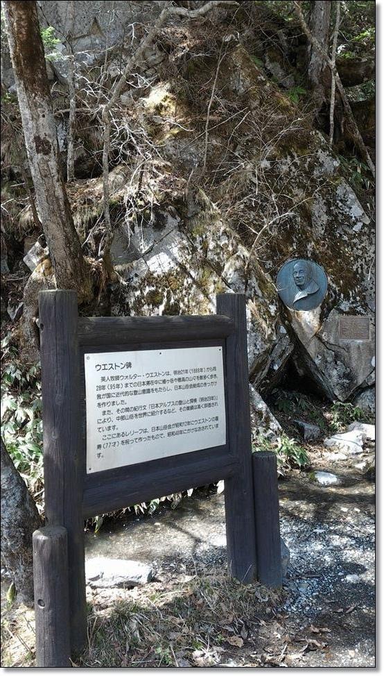 2015春 上高地 (48).jpg