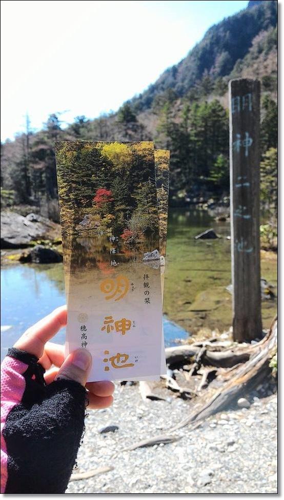 2015春 上高地 (52).jpg