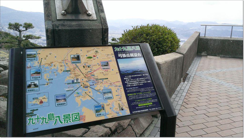 99島 (2).jpg