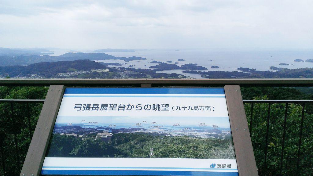99島 (3).jpg