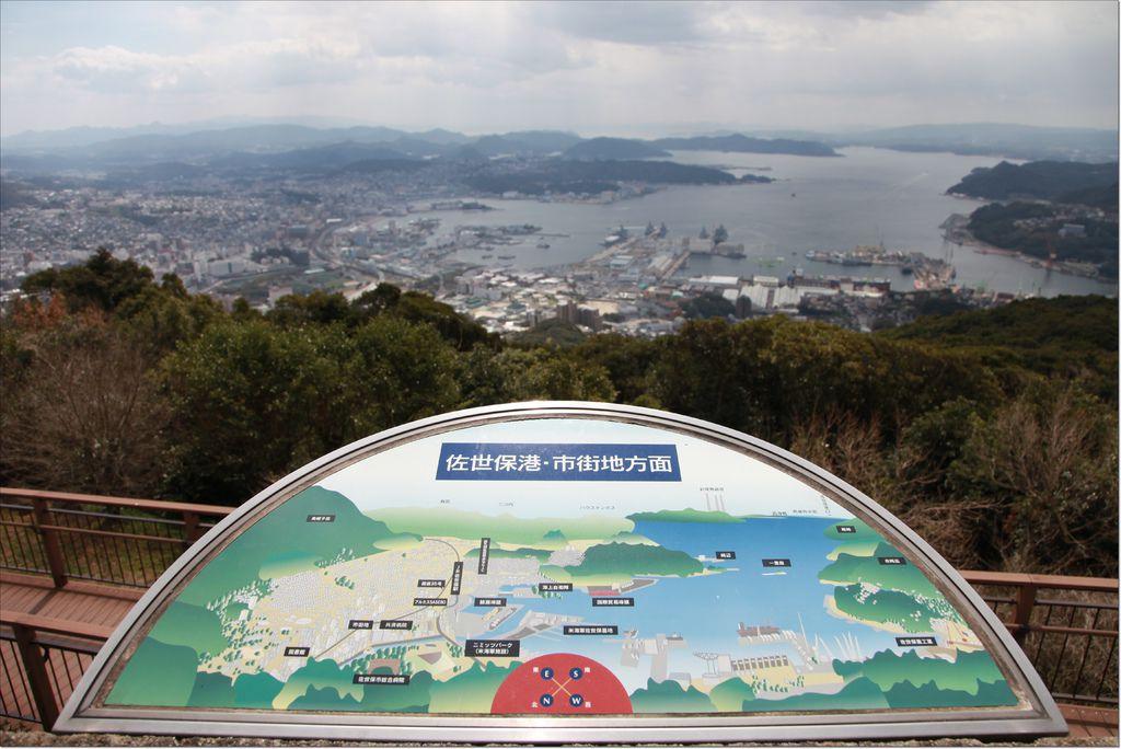 99島 (7).JPG