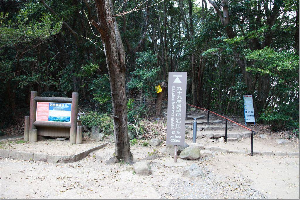 99島 (14).JPG