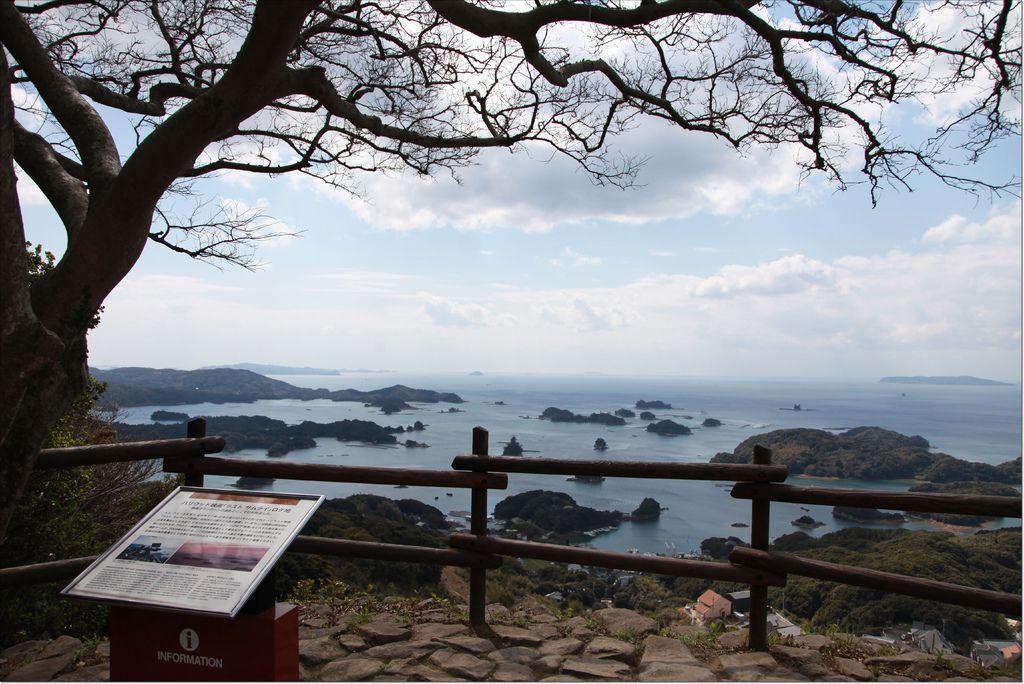 99島 (16).JPG
