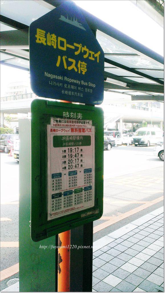 長崎漫遊 (2).jpg