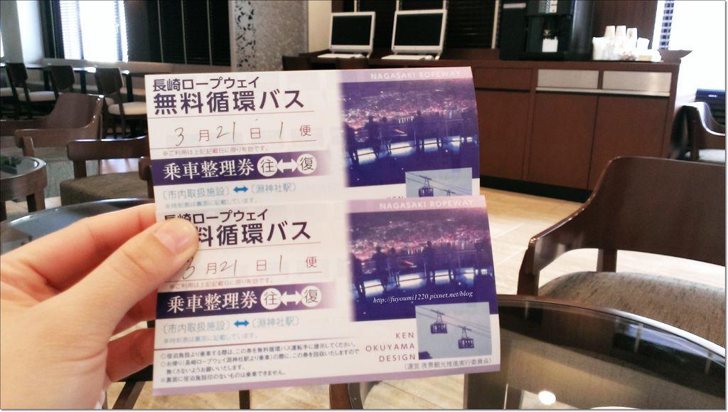 長崎漫遊 (4).jpg