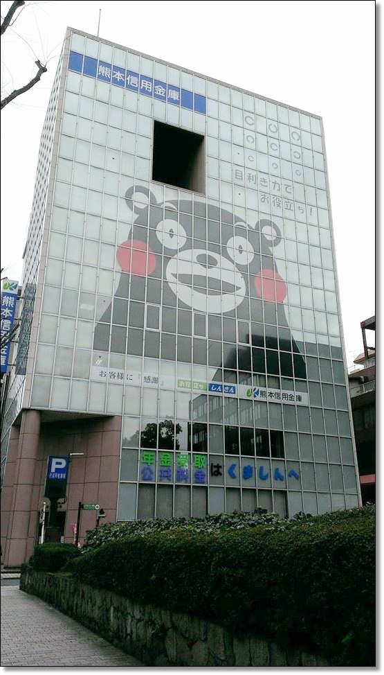 熊本市區漫遊 (7).jpg