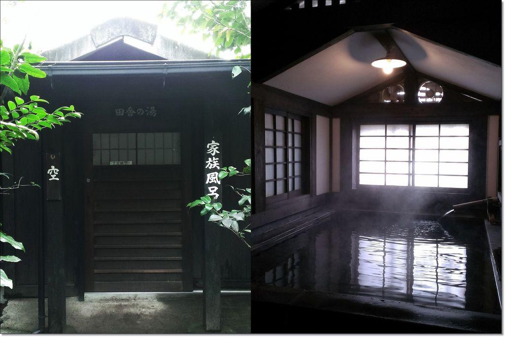 產山温泉やまなみ (1).jpg