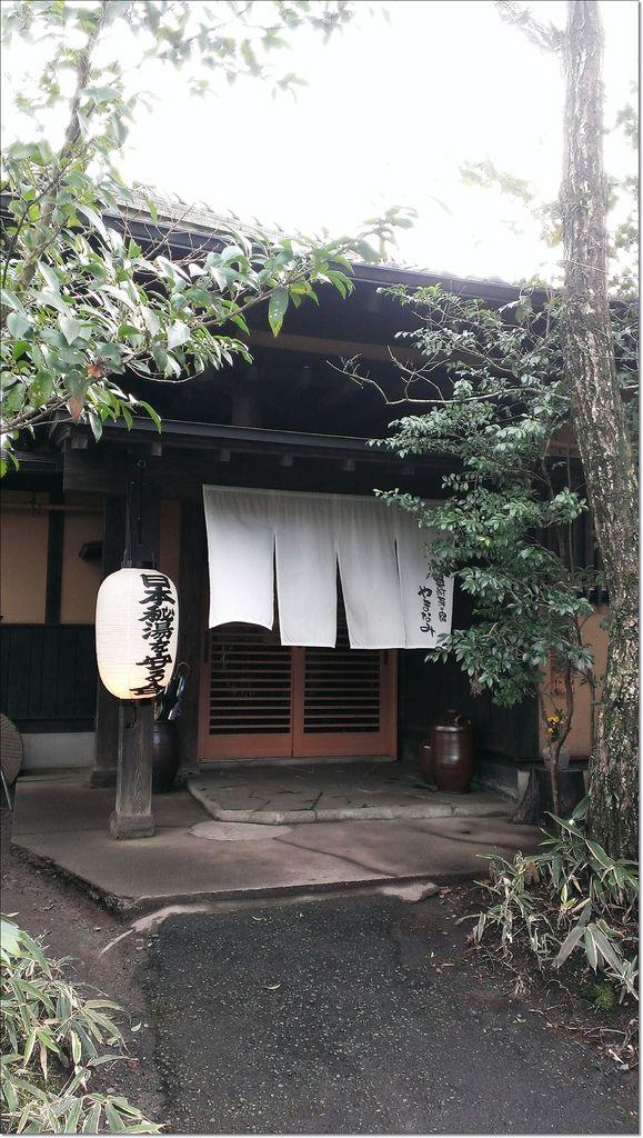 產山温泉やまなみ (5).jpg