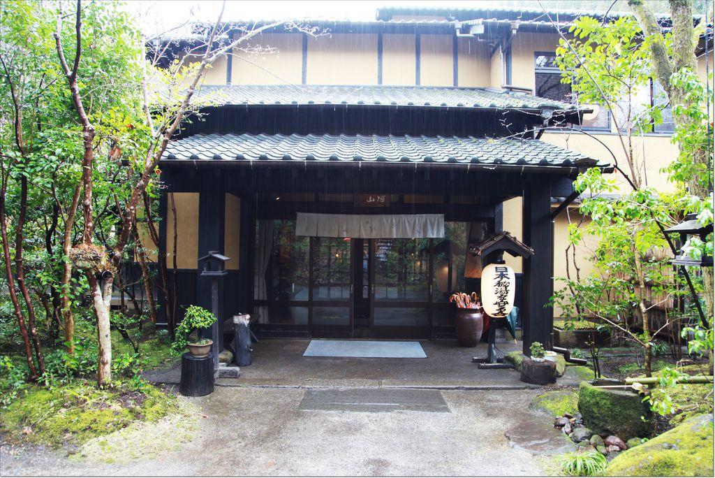 黑川溫泉山河 (26).JPG