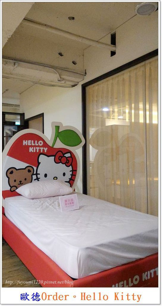 Order Hello Kitty (7).jpg