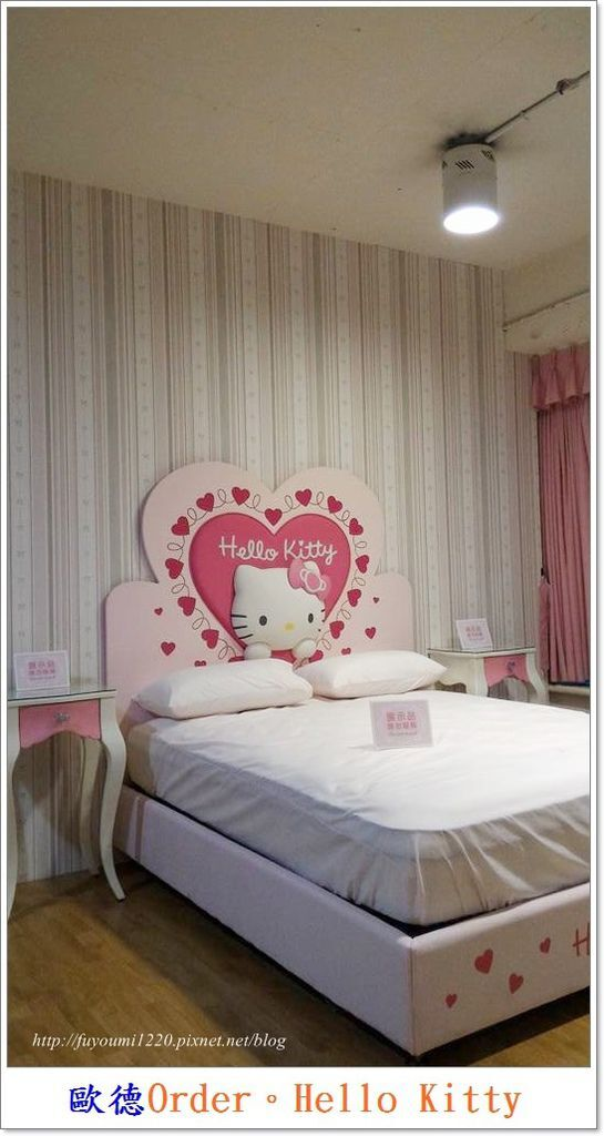 Order Hello Kitty (9).jpg
